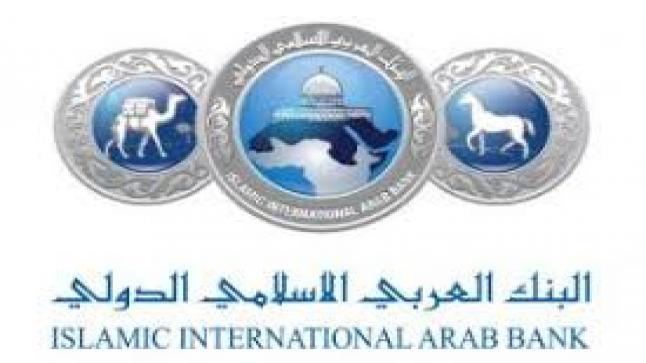 """البنك العربي الإسلامي يحصل على جوائز رفيعة المستوى من """"كامبردج"""""""