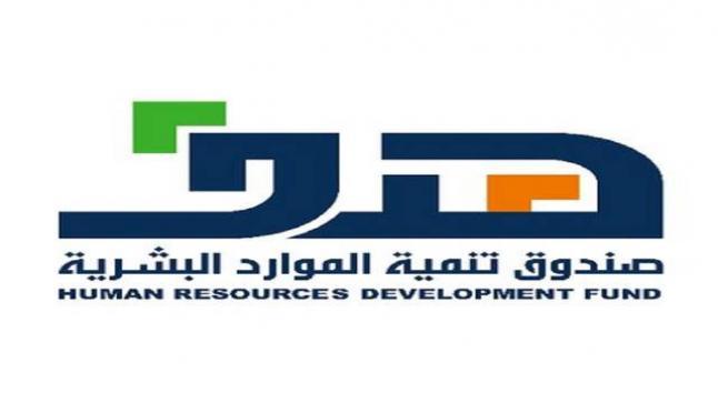"""""""هدف"""" تعلن ارتفاع نسبة التوطين في القطاع الخاص بالسعودية"""