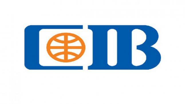 CIB يتيح الحصول على القروض إلكترونيا في مصر