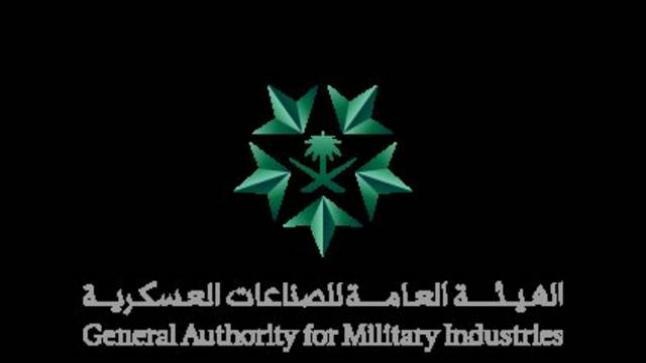 41% .. نسبة زيادة تراخيص الصناعات العسكرية في المملكة
