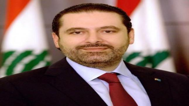 الحريري: منع تشكيل حكومة الاختصاصيين سيطيل معاناة اللبنانيين